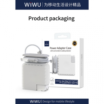 WiWU MacBook Power adapter case with cord winder and cable protector for 87W White
